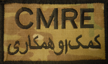 CMRE Patch.png