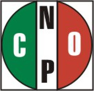 National Confederation of Popular Organizations - Image: CNOP