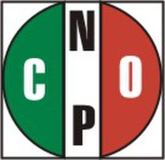 National Confederation of Popular Organizations - Image: CNOP