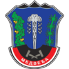 Coat of arms of Medveđa