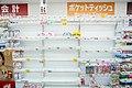 COVID-19 Panic Buying (50114841926).jpg