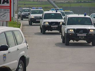 Kosovo Police - The Close Protection Unit
