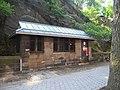 CPW W104 IND 3d rail house jeh.jpg