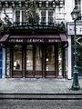 Café bar façade.jpg
