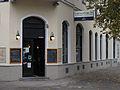 Cafe Schoenbrunn Wien.jpg
