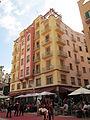 Calle Alcazabilla 7, Málaga.jpg