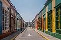 Calle Carabobo de Maracaibo.jpg