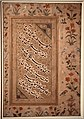 Calligraphy mounted as a folio for an album - Late Shah Jahan Album - 16th century - central calligraphy) - Iran or central Asia - Louvre - OA 7159.jpg