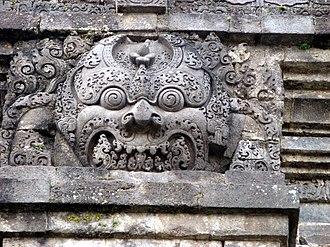 Singhasari temple - Image: Candi Singosari, Kala 1335
