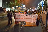 Candlelight Rally Against Rape - Sector-V - Salt Lake City - Kolkata 2012-12-29 2107.JPG