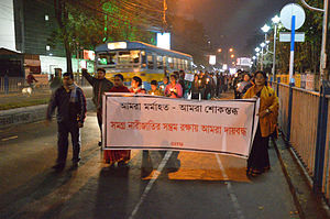 Rape in India - People silently marching to protest with candlelight at Salt Lake City in Kolkata after the female victim's death on 29 December 2012
