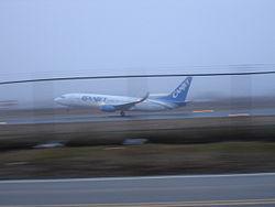 Canjet takeoff.jpg