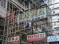 CantileverScaffold.jpg