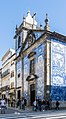 Capela das Almas in Porto (3).jpg