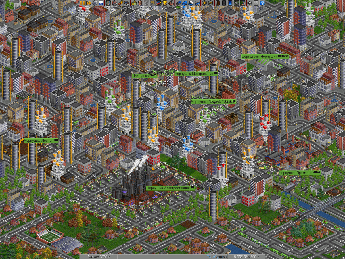 Openttd For Mac Os X