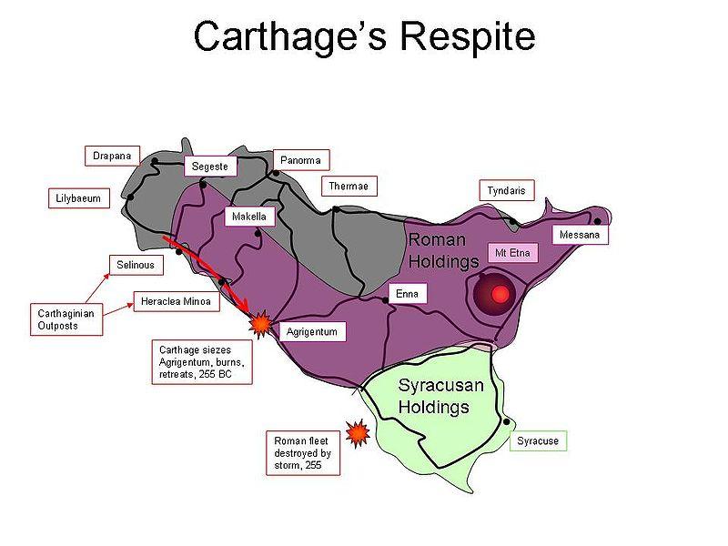 File:Carthagerespite.JPG