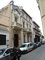 Casa Pere Carreras i Robert P1140708.JPG