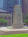 Cenotaph, Hong Kong.jpg