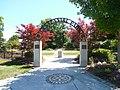 Centennial Park, Milford NH.jpg