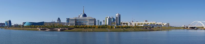 File:Central Downtown Astana pamorama.jpg
