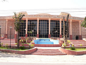 Indian Institutes of Technology - Central Library, IIT Roorkee