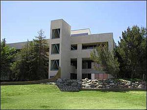 Cerro Coso Community College - Image: Cerro Coso Community College iwv