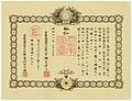 Certificate of the Order of the Rising Sun, 1st class for Yuzuru Hiraga 1943.jpg