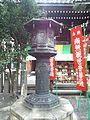 Chôhô-ji Temple Rokkaku-dô - Iron lantern.jpg
