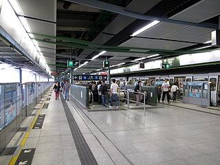 Chai Wan station MTR station on Hong Kong Island