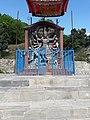 Chandeswori Temple, Tokha 20170629 155215.jpg