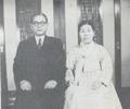 Chang Myon and Kim Ok-yun.png