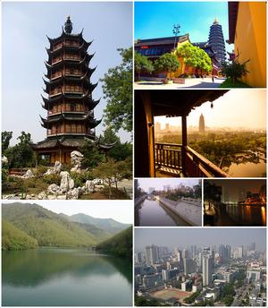 Changzhou - Image: Changzhoushi