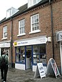Charity shop in Crane Street - geograph.org.uk - 1559142.jpg
