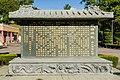 CheSuiKhor-Pagoda Kota-Kinabalu-13.jpg
