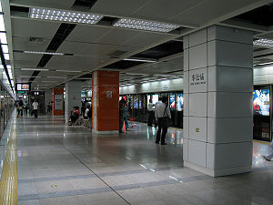 Che Gong Miao Station.jpg