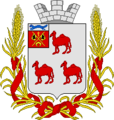 Chelyabinsk COA (Orenburg Governorate) (1864).png