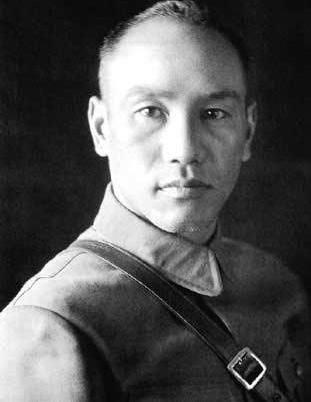 Chiang 1