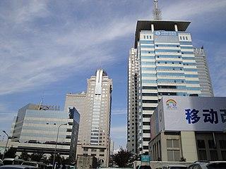 China Mobile Chinese telecommunication company