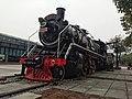 China Railways SY 1504 20180114 02.jpg