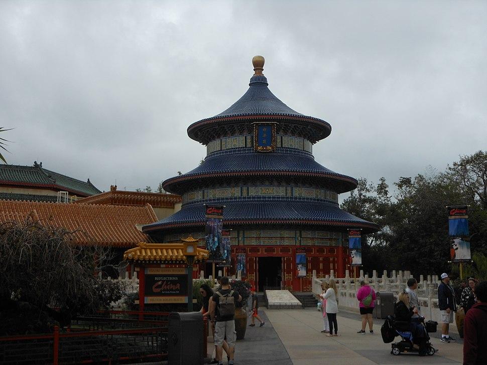 China showcase at Epcot