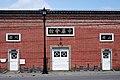Chinese Memorial Hall Hakodate Hokkaido Japan03bs.jpg