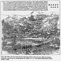 Chu Army Destroying the Reinforcing Bandits at Huaitong.jpg