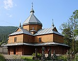 Church of the Dormition of the Theotokos Yaremche 2016 G2.jpg