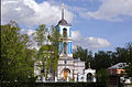 Church of the Nativity of Christ (Yamkino) 02.jpg