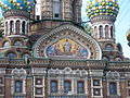 Church of the Savior on Blood 001.jpg