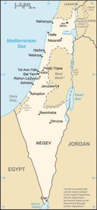 Israel vill ha permanenta granser 2010