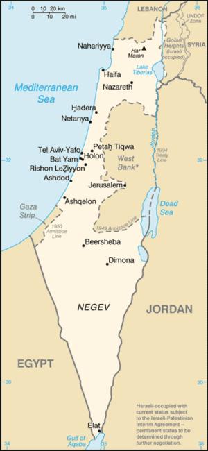 Israeli–Palestinian peace process - The 1949 Green Line borders