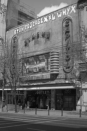 Cinema of Romania - Cinema Capitol