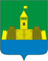 Coat of Arms of Abinsk rayon (Krasnodar krai).png