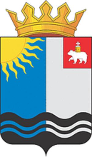 Chernushinsky District - Image: Coat of Arms of Chernushinsky rayon
